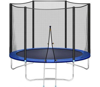 Батут FunJump 252 см с защитной сеткой и лестницей