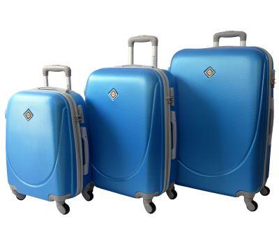 Набор чемоданов Bonro Smile 3 штуки голубой