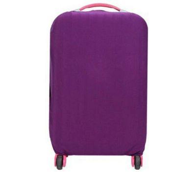 Чехол для чемодана Dorami большой L фиолетовый