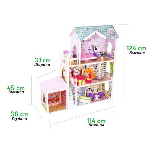 Кукольный домик игровой для Барби Ecotoys 4108 Beverly гараж + кукла