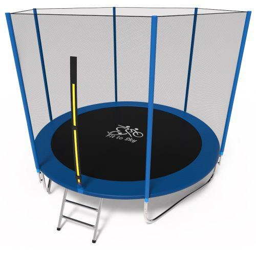 Батут FitToSky 183 см с защитной сеткой и лестницей синий