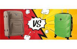 Какой выбрать чемодан: 2-колесный или 4-колесный